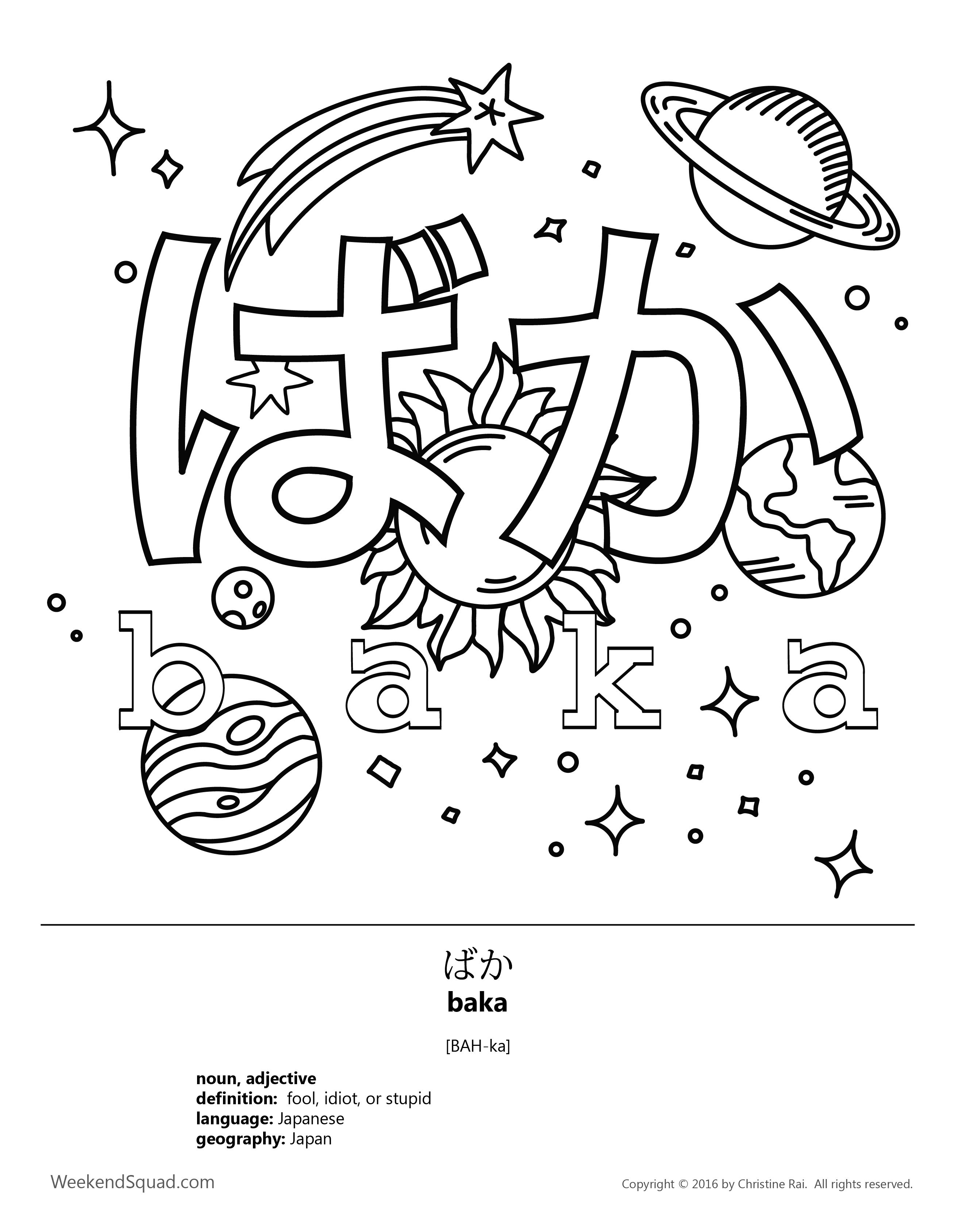 Pin On Adult Coloring Pages Sweary Words From Around The World
