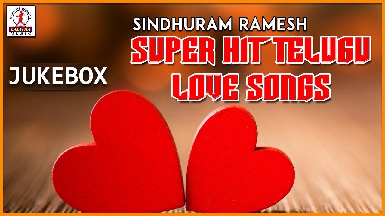 Super Hit Telugu Love Songs | Telangana Folk Audio Songs Jukebox