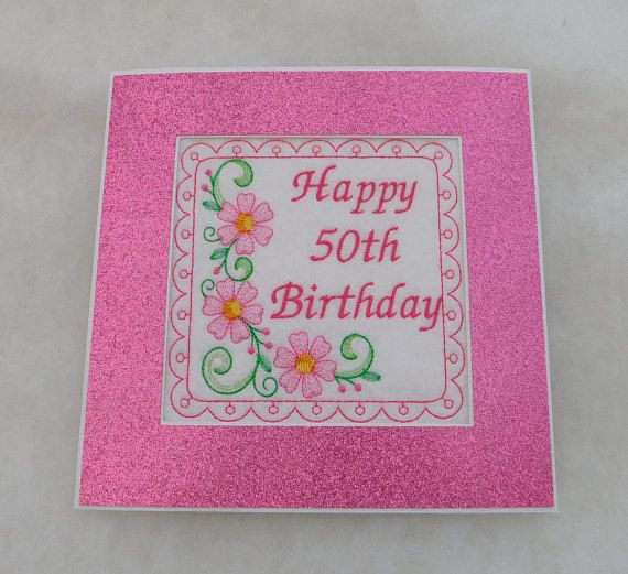 Birthday Card Happy 50th Birthday Extra Large Card 75 X 75