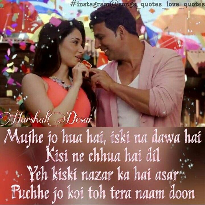Pin On Lyric Quotes There are so many hindi romantic songs of different eras which can touch the depth of your heart. pin on lyric quotes