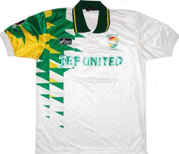 J League Football Shirts: 1993 JEF United Away Shirt M