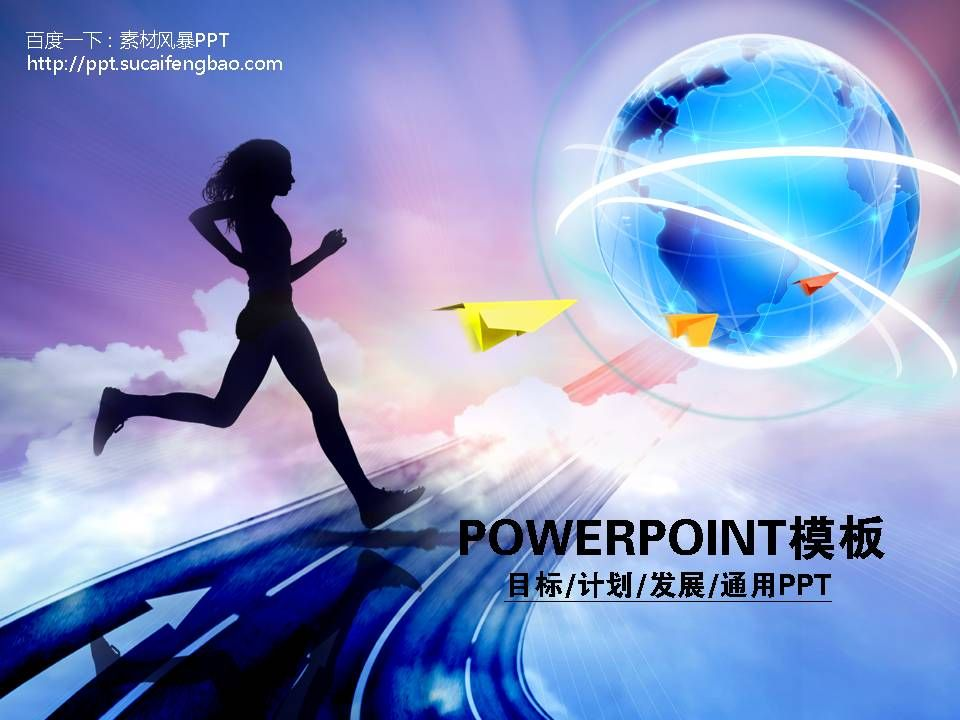 Work plan performance report PPT templates powerpoint #PPT# PPT - performance report template