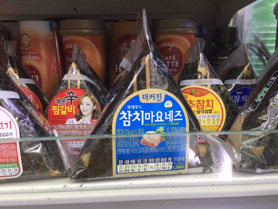 Halal Korea Halal Recipes Halal Snacks Korea Street Food