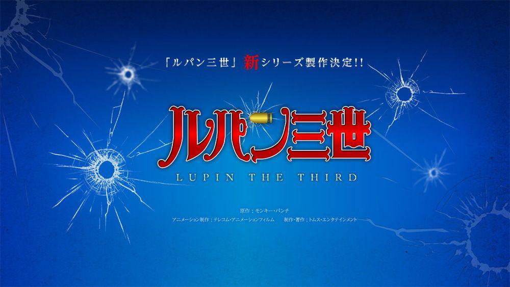 Upcoming Anime Spring 2015 - http://newsina.co/1203/upcoming-anime-spring-2015-2/