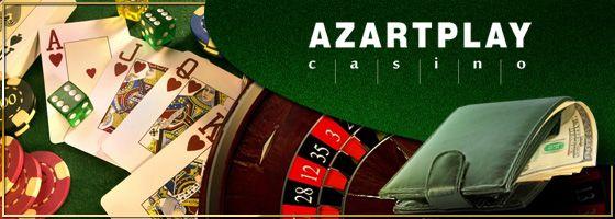 честные онлайн казино
