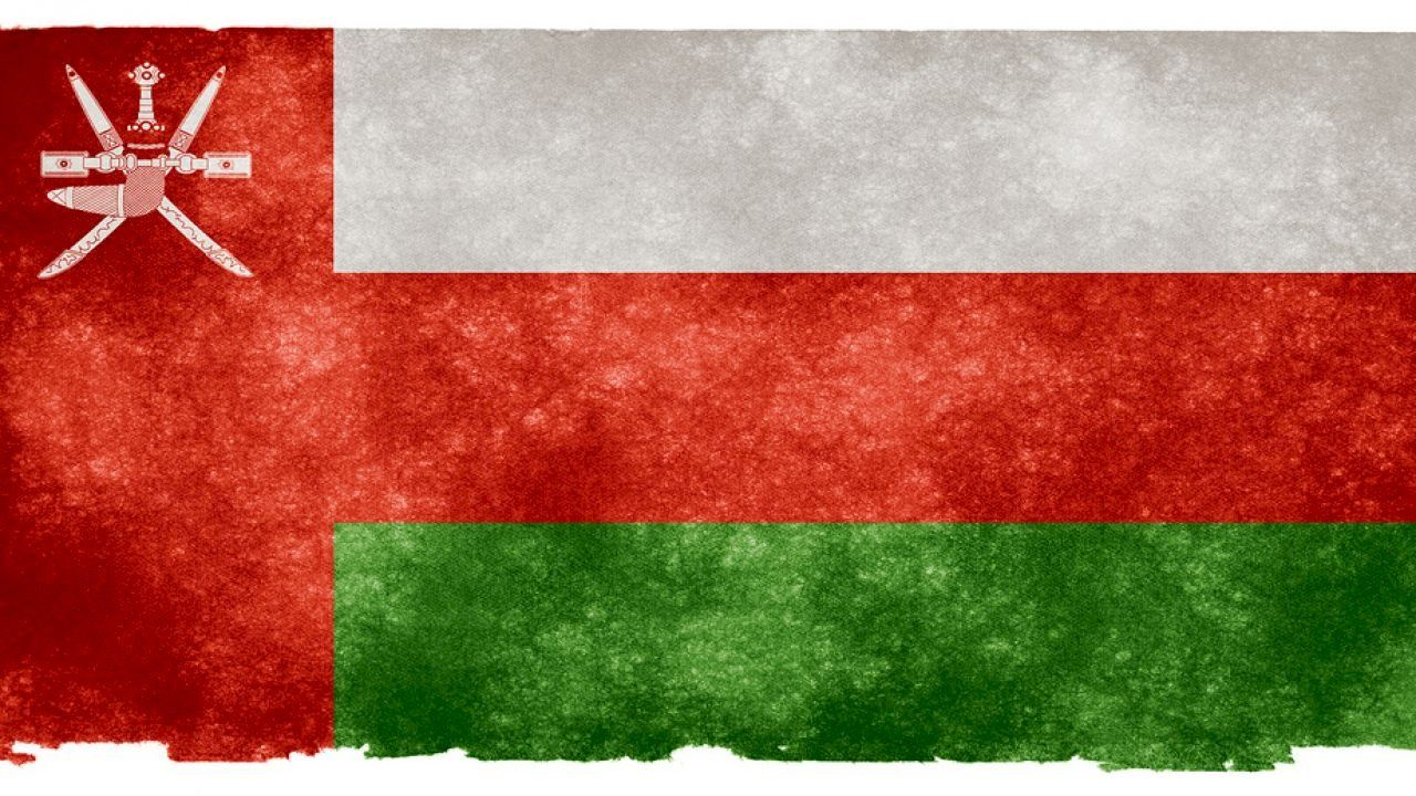 عاصمة سلطنة عمان Sultanate Of Oman Oman Home Decor
