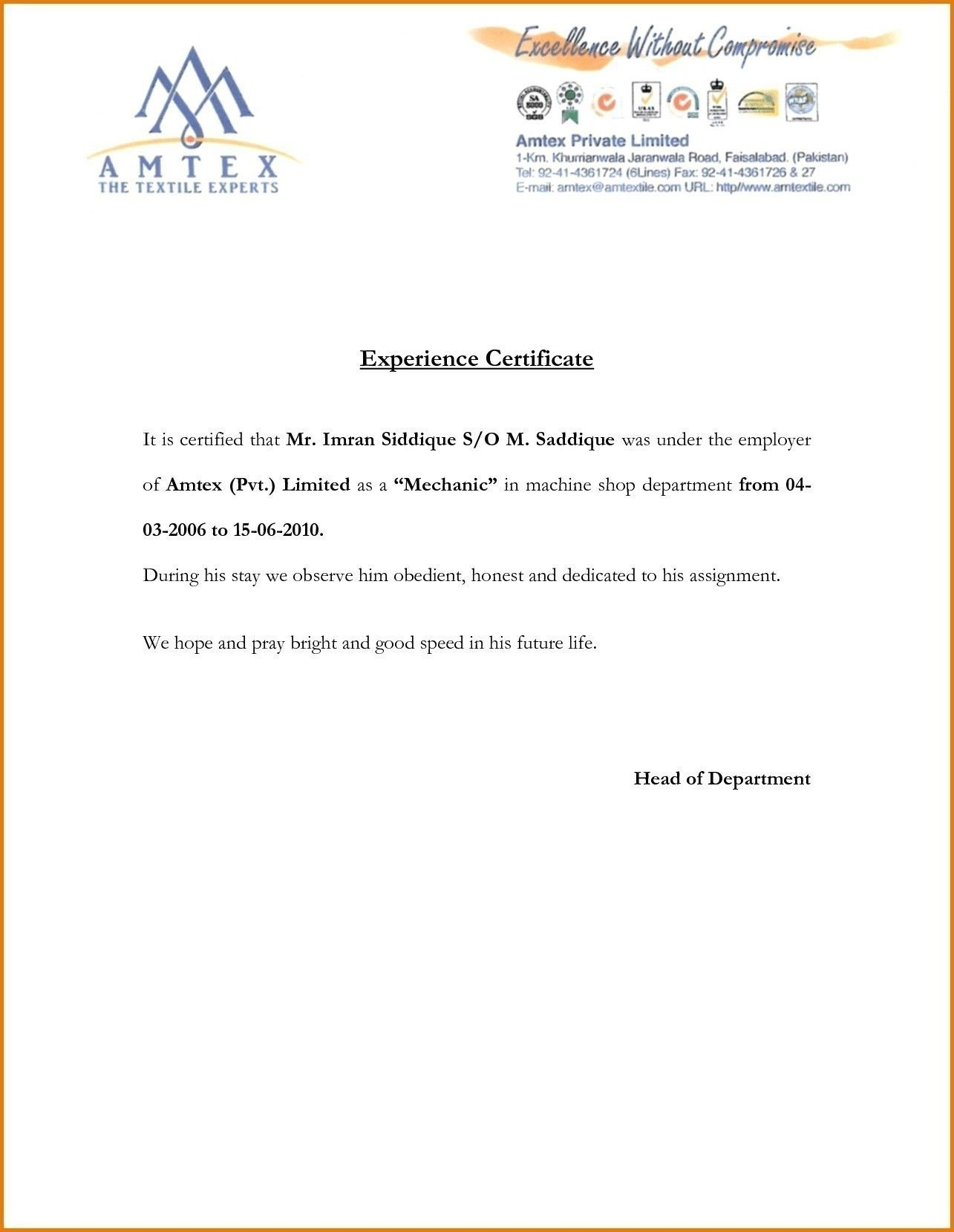 New Security Guard Experience Certificate format