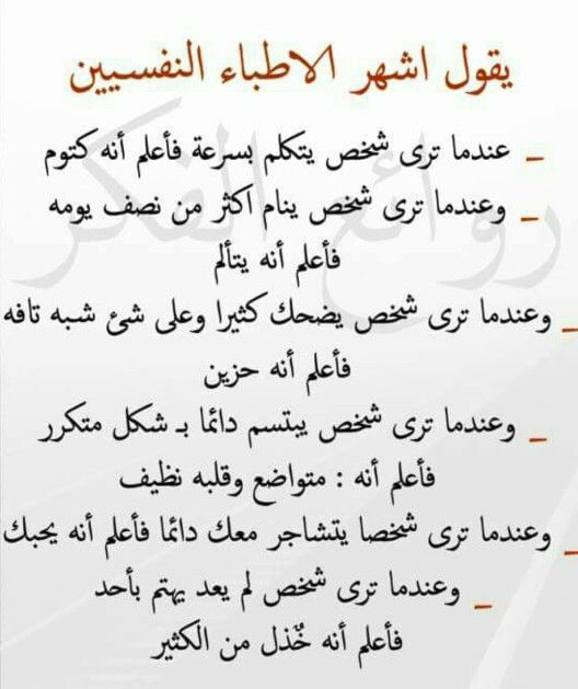 Pin By Sssxx8 On بالعربى Words Quotes Proverbs Quotes Quotations