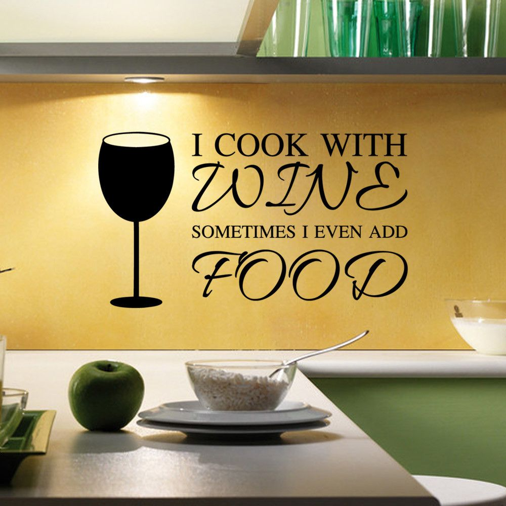 I COOK WITH WINE CUTE WINE WALL DECAL KITCHEN DECORATION | WALL ...