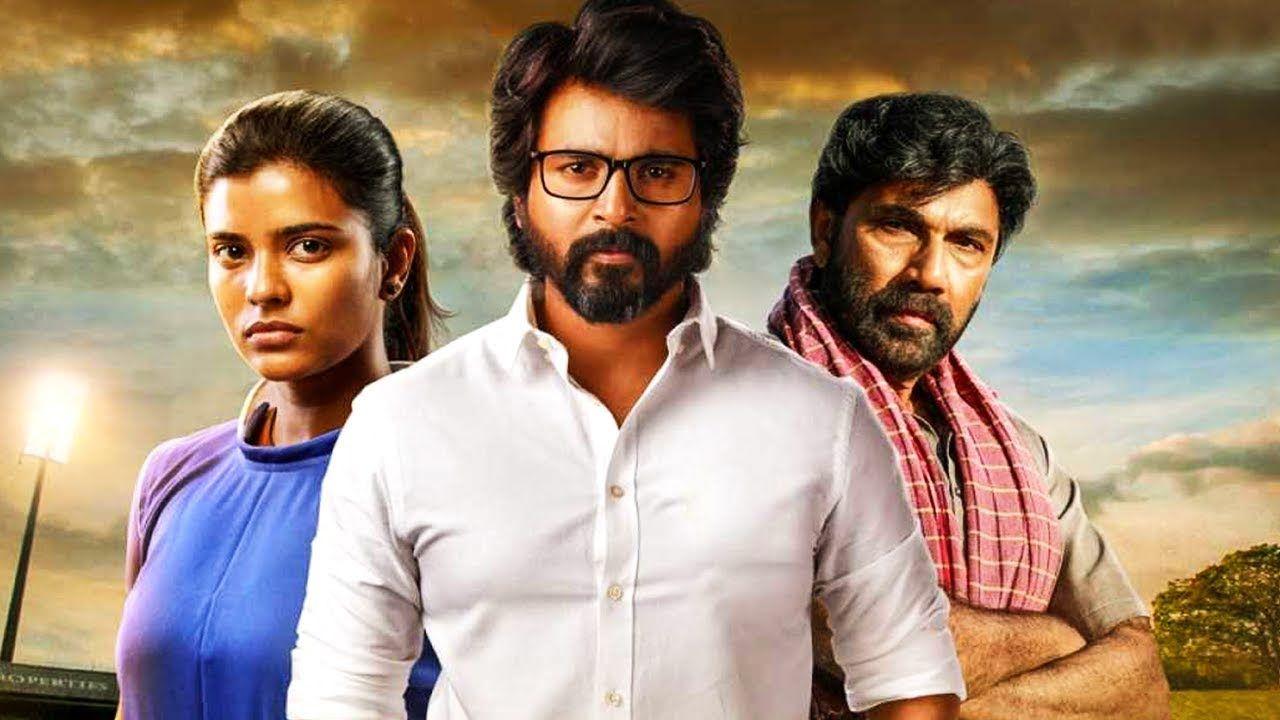 Tamilian Tamil Movies New Movies Movies