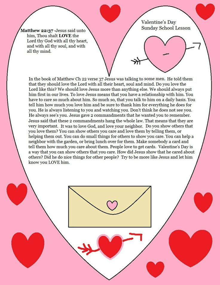 church house collection blog valentines day sunday school lesson