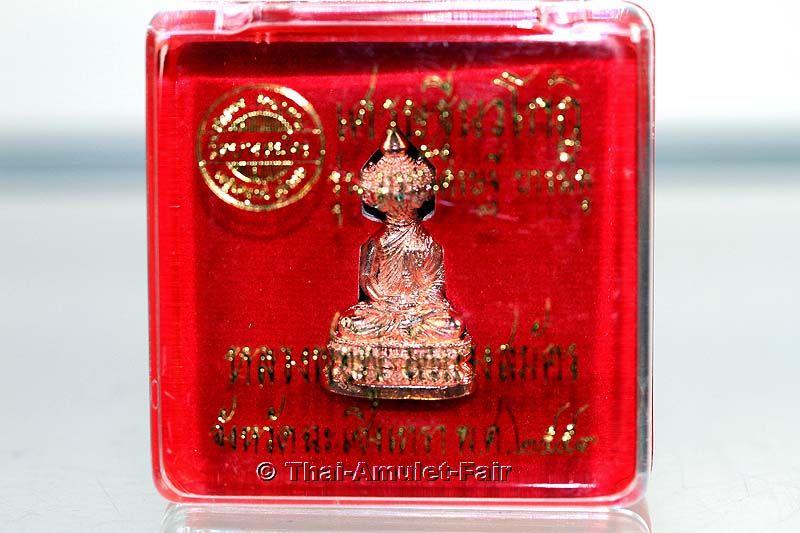 Luang Pho Fu Thai Amulett