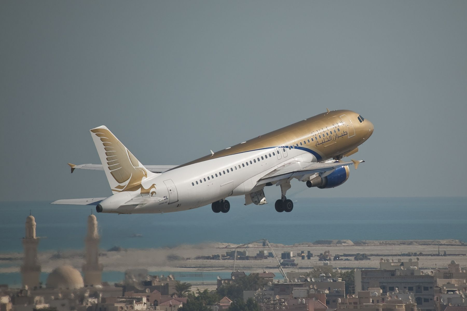 Pin by Gold Star Aviation on Gulf Air Larnaca, Air