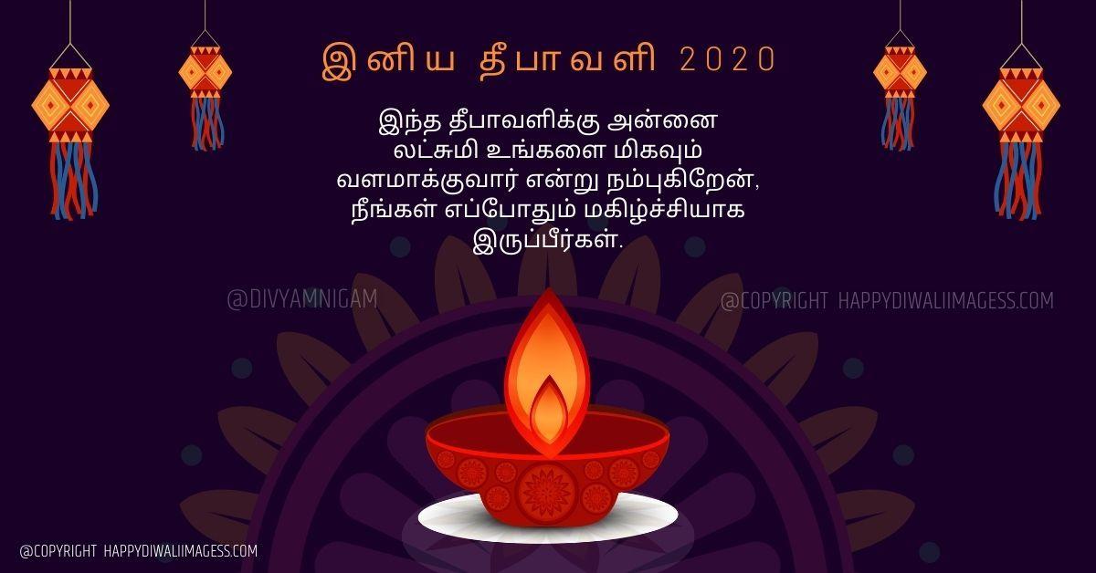 2020 Happy Diwali Wishes In Tamil Images Deepavali Wishes In Tamil 2020 Diwali Wishes Happy Diwali Advance Diwali Wishes