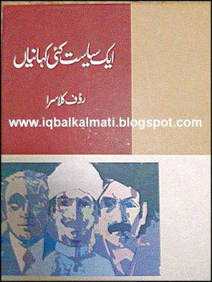 extrandai • Blog Archive • Tareekh ibn kaseer english pdf