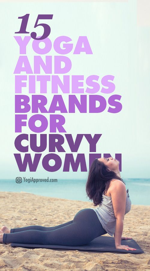 15 Yoga and Fitness Brands for Curvy Women e73d22d2d