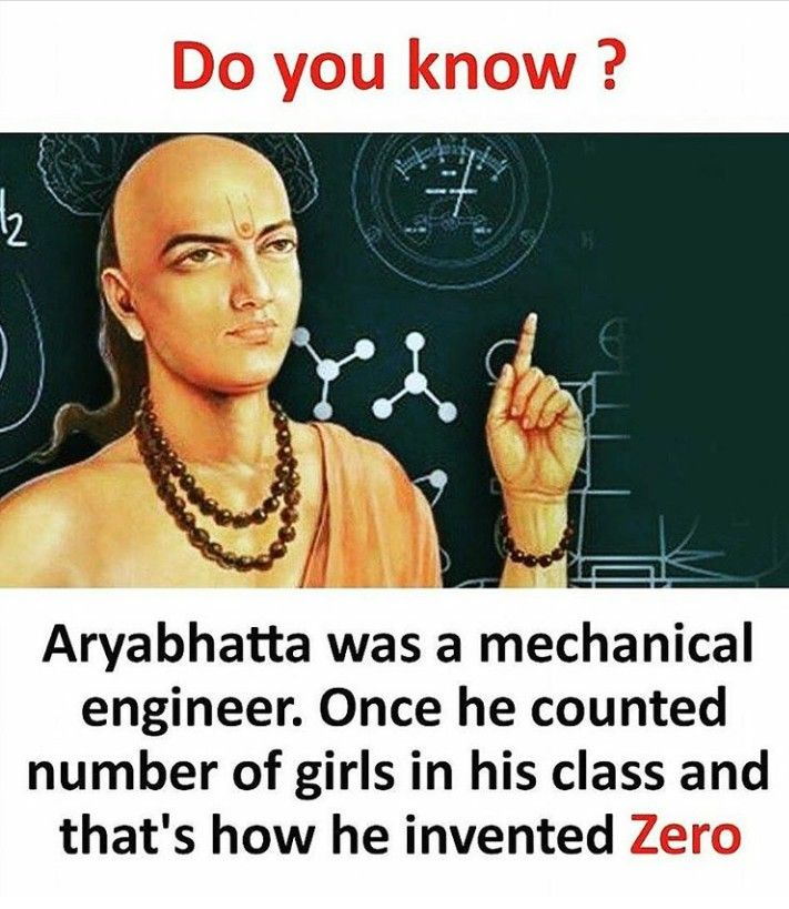 Pin By Salmathul On Funny Stuff Pinterest Fun Facts Facts And