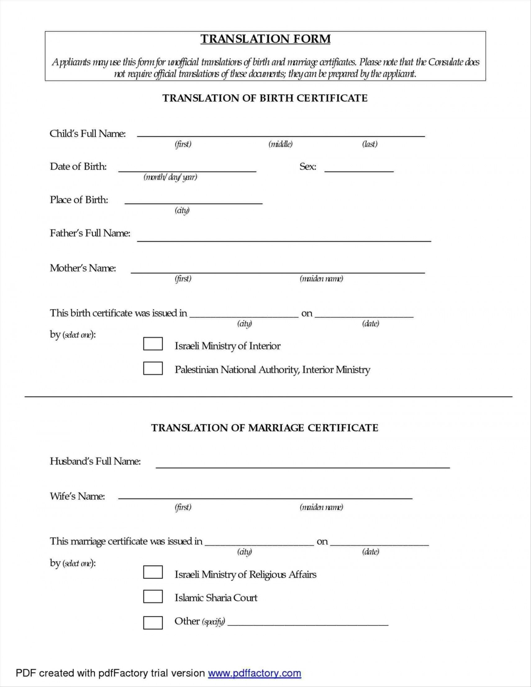 Get Our Sample Of Mexican Birth Certificate Translation