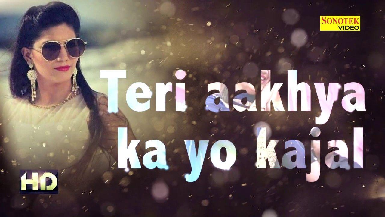 Teri Aakhya Ka Yo Ka Kajal Chords by Sapna Choudary