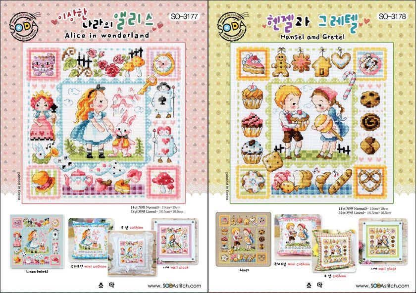 SODAstitch  A Fairy Tale series 10 patterns.