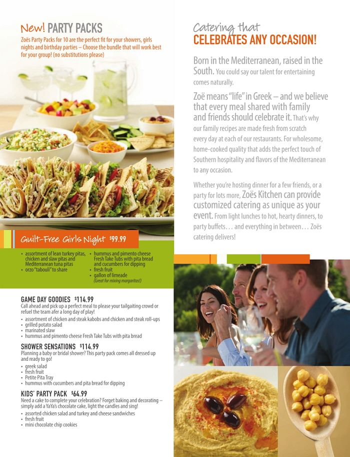 Zoe S Party Packs Shower Sensations Kids Party Pack Game Day Guilt Free Girls Night Greek Recipes Party Catering Catering