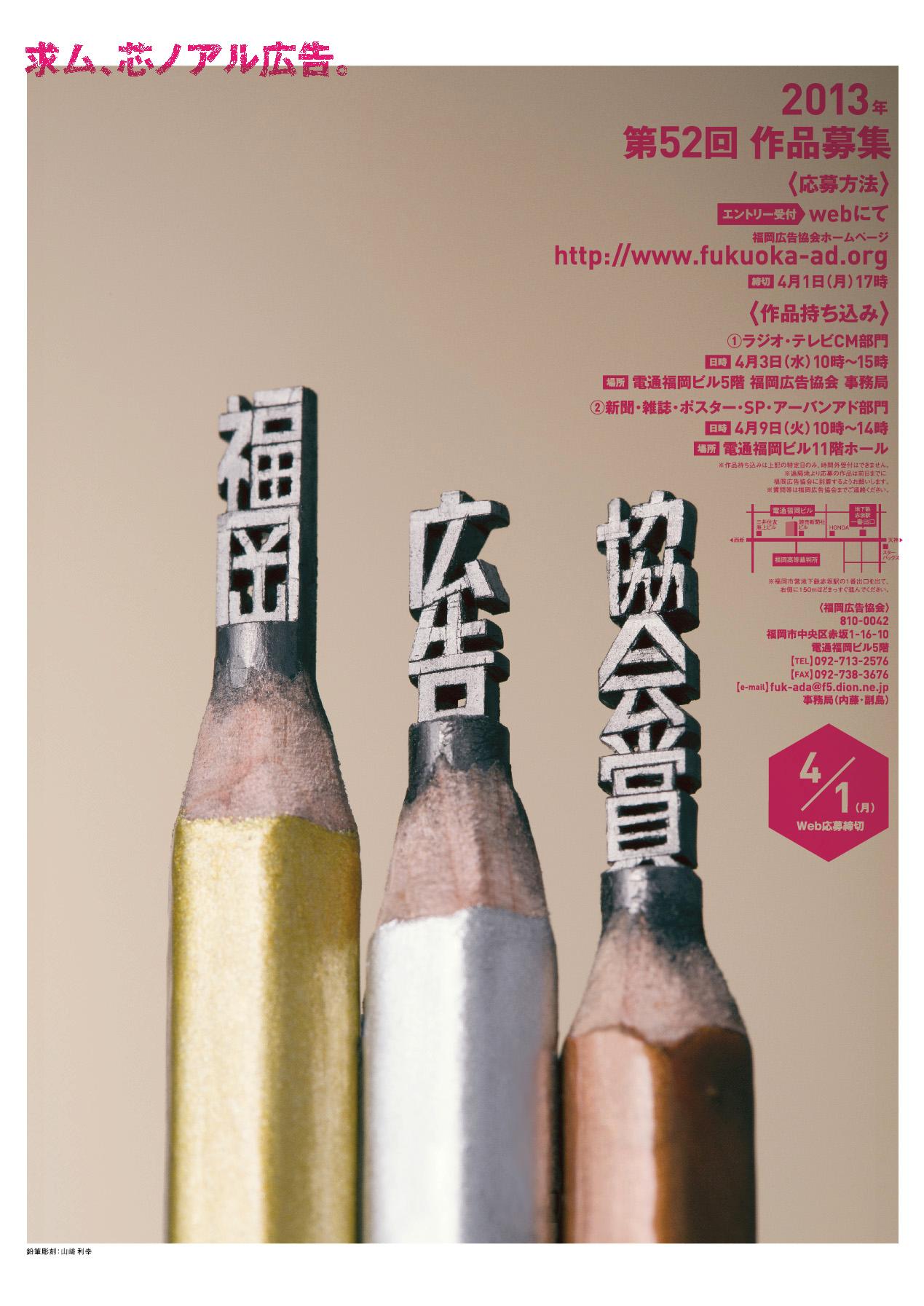 graphic japan おしゃれまとめの人気アイデア pinterest riyuek 鉛筆彫刻 彫刻 鉛筆