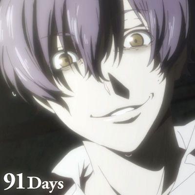 citation 91 days