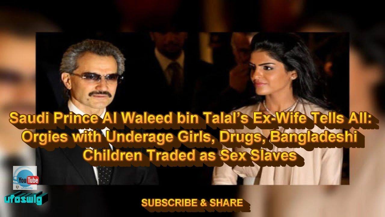 Saudi Prince Al Waleed bin Talal's Ex-Wife Tells All