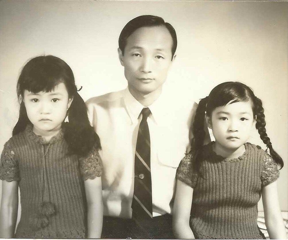 South Korea .. me and my sister with dad