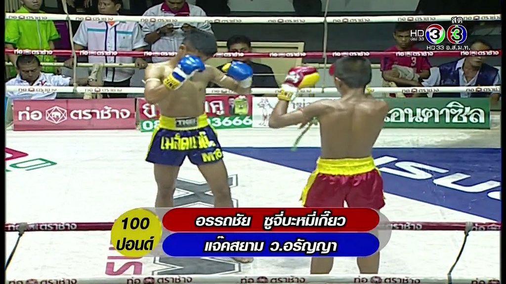 ศกจาวมวยไทย ชอง 3 ลาสด 5/5 17 ตลาคม 2558 Muaythai HD ศกจาวมวยไทย ชอง 3 ลาสด Muaythai HD  bit.ly/1QCoet1 ศกจาวมวยไทย ชอง 3 17 ตลาคม 2558 bit.