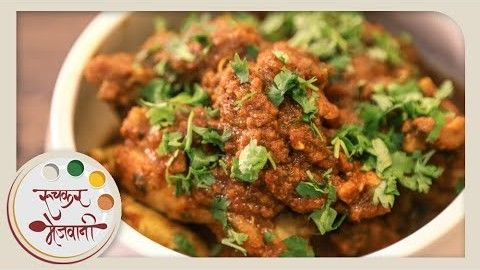 Chicken curry simple recipe by archana indian style non cuisine chicken curry simple recipe by archana indian style non vegetarian dish in marathi forumfinder Images