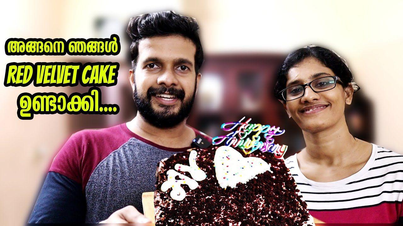 Red Velvet Cake Recipe In Malayalam Making Red Velvet Cake For Our Fir In 2020 Red Velvet Cake Recipe Velvet Cake Recipes Velvet Cake