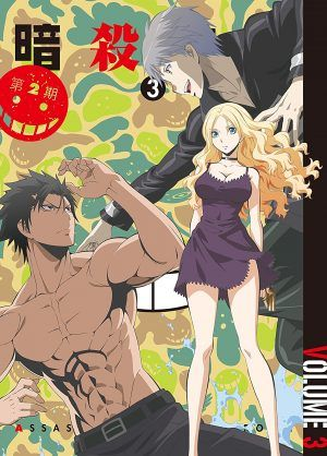 assassination-classroom-dvd-karasuma-tadaomi