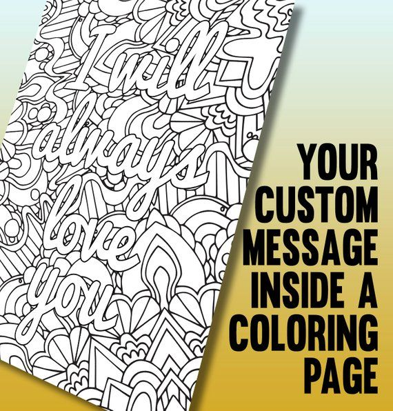 Customized Coloring Page Printable A4 Coloring Page Made From
