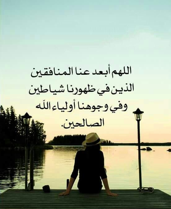 اللهم آمين Arabic English Quotes Abstract Wallpaper Backgrounds Attitude Quotes