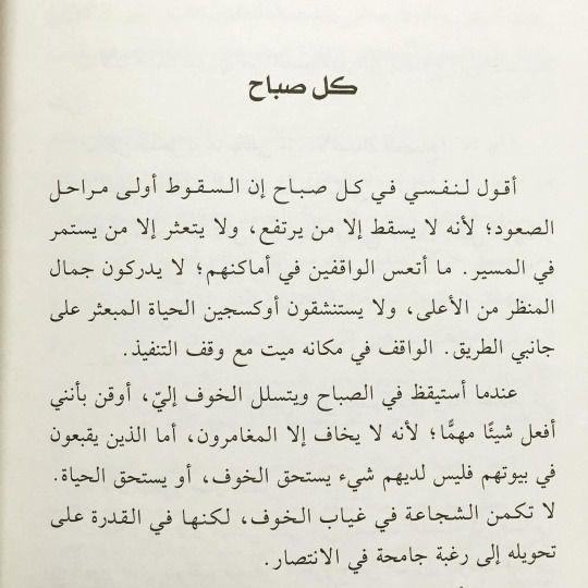 د. شيماء الحربي