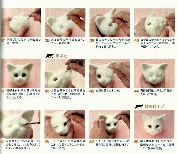 NEEDLE FELT REALISTICcats-Japanese Craft Book-Instand Download PDF   file-E-Book#8 #craftsaleitems