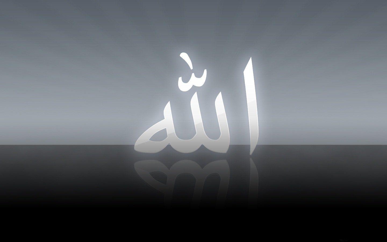 Unduh 420 Koleksi Wallpaper Allah Iphone 6 Gratis
