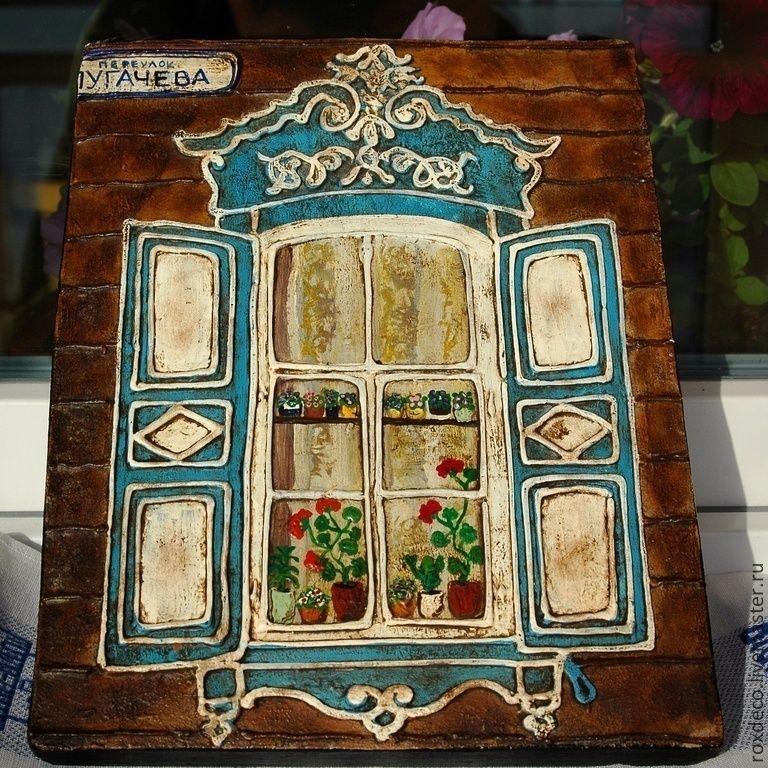 Купить Иркутских окон негасимый шарм. - декор интерьера, стильный подарок, сувениры и подарки