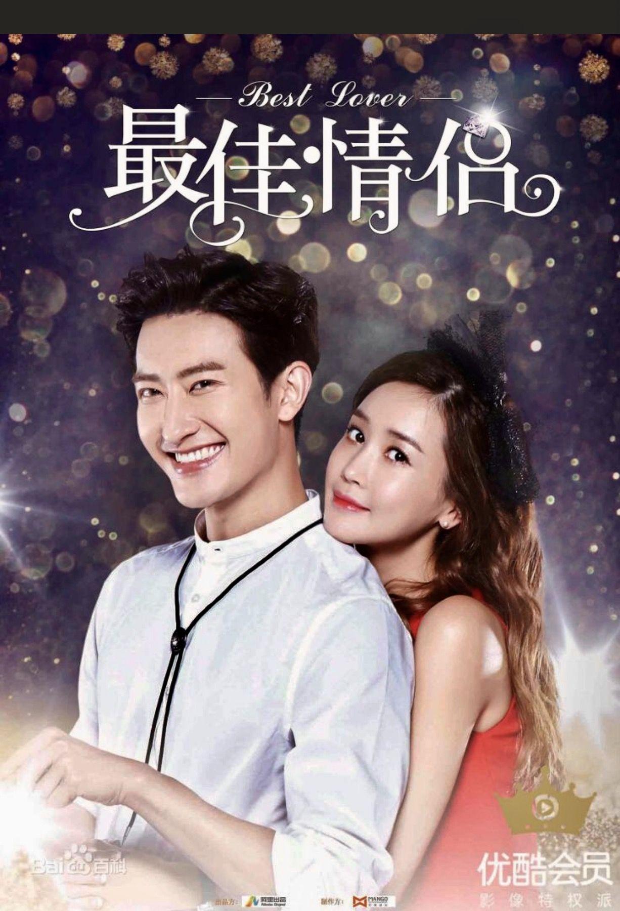 china drama 2016 list