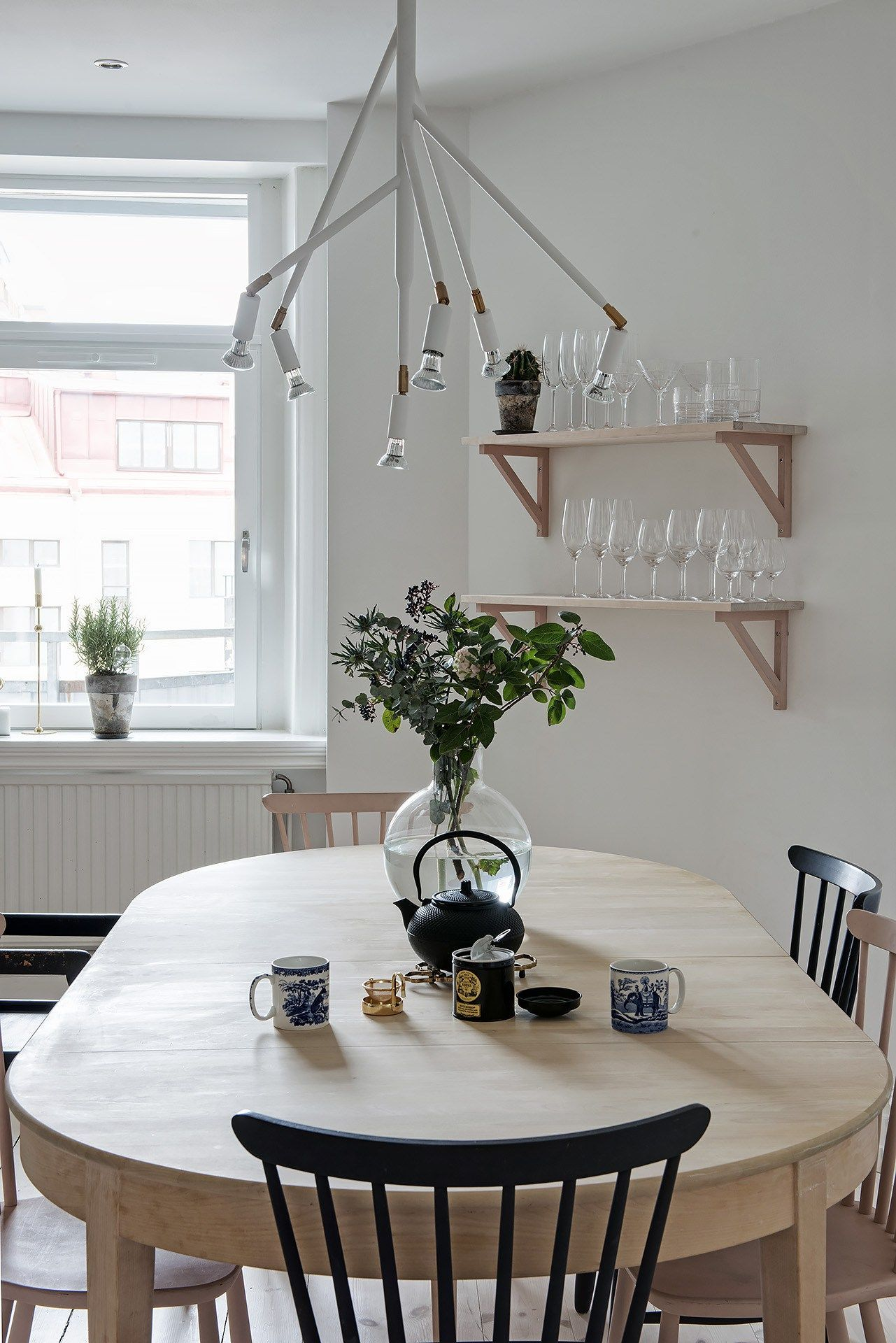Cool Dining Room Inspo  June, 2018