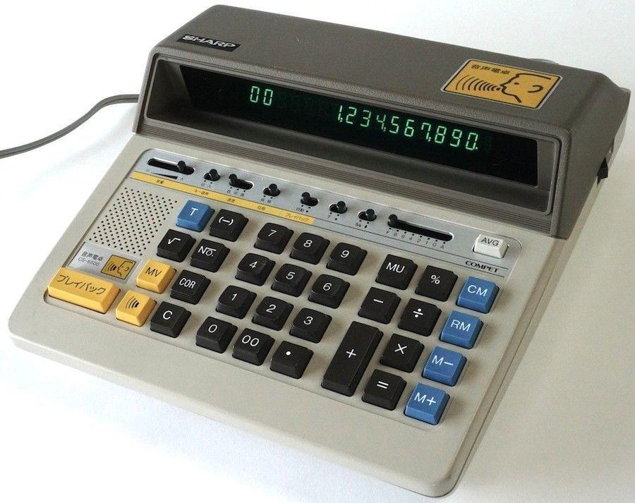 Sharp el-640 talking calculator. New in original box with original.