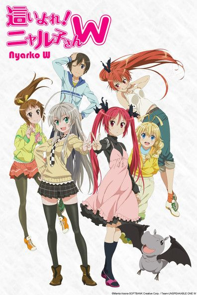 You Can Watch Anime Haiyore Nyarko San Online Here At Site Download Series And Streaming