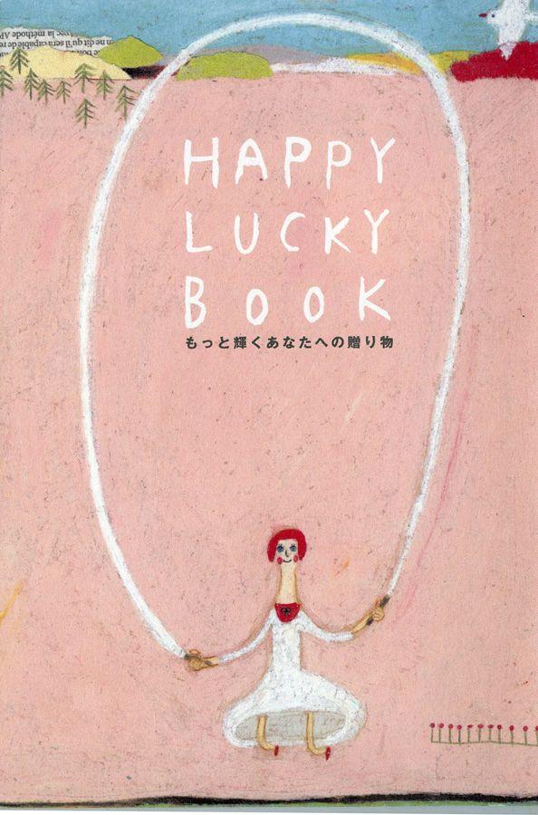 Happy Lucky Book by Keiko Shibata.