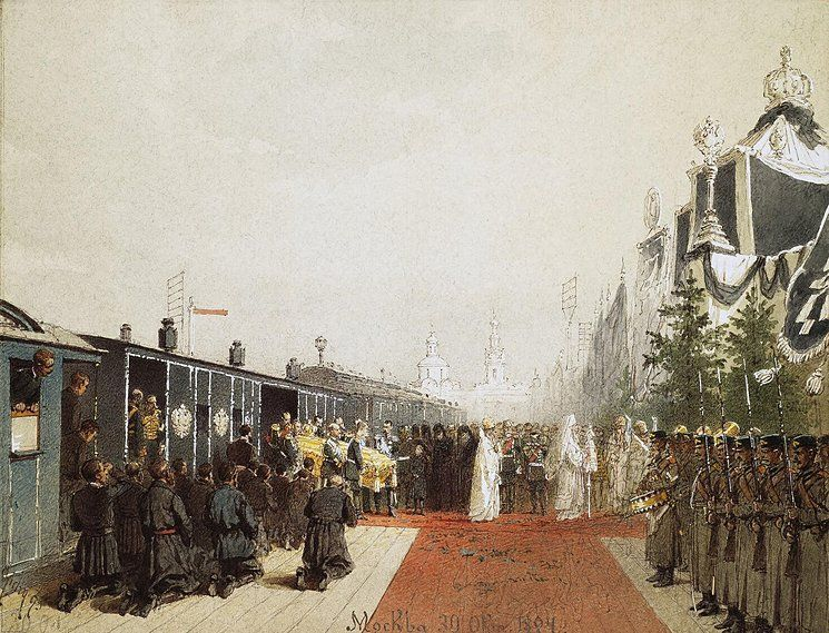Watercolor by Mihaly Zichy in 1895 of The Carrying-Out of the Bier of Tsar Alexander III Alexandrovich Romanov (10 Mar 1845-1 Nov 1894) Russia in Crimea. He died of kidney disease at age 49 leaving his wife Princess Dagmar-Maria Feodorovna (1847-1928) Denmark & 5 children. The oldest child became Tsar Nicholas II Alexandrovich Romanov (1868-1918) Russia.