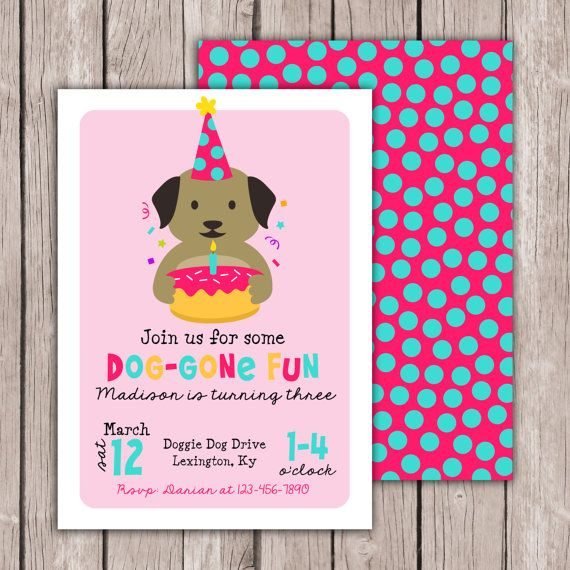 PRINTABLE Dog Birthday Invite Doggie Birthday Party Girls