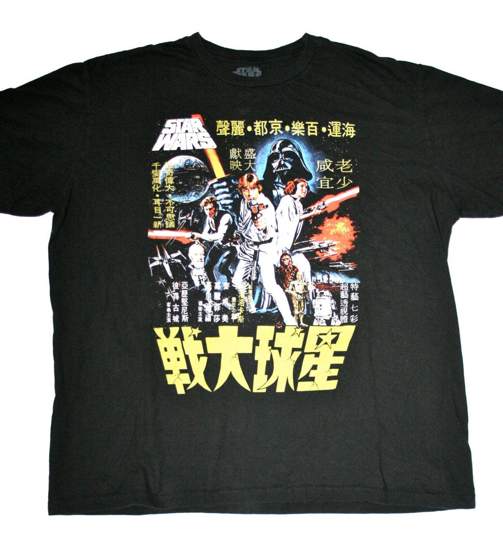 Vintage Japanese Star Wars Mens Shirt Mens Shirts Vintage Tshirts Mens Tops