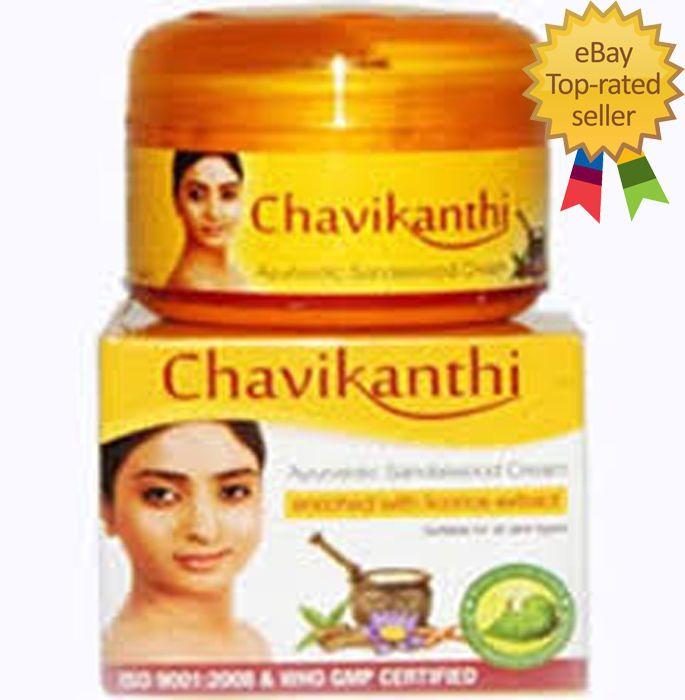 Chavikanthi Ayurvedic Sandalwood Face Cream 35g Chavikanthi With