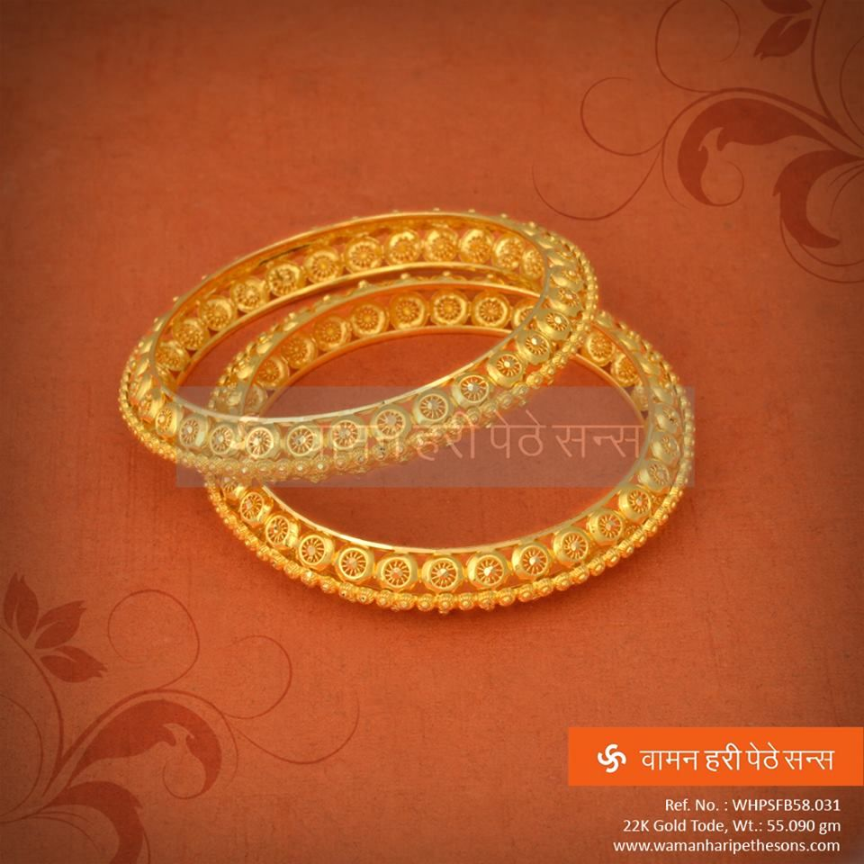 Gold Religious Bracelets