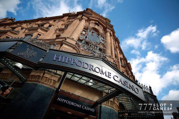 Казино Hippodrome стало лучшим в Лондоне. Саймон Томас, владелец лондонского казино #Hippodrome, дал интервью местной прессе, в котором рассказал, как ему удалось достичь таких высот в игорном бизнесе. #casino #azartworld